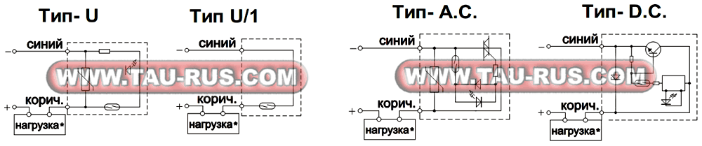 Схемы подключения герконовых